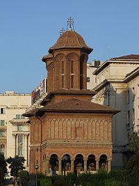 200px-Creţulescu_church