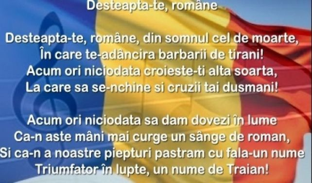 Imnul-National-Desteapta-te-romane-text-pe-Tricolor