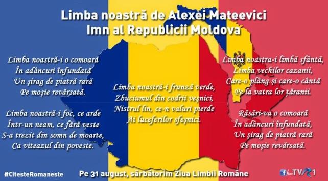 Limba-noastra-Alexei-Mateevici-31-august-2015-Ziua-Limbii-Romane_cristi-raraitu.blogspot.ro