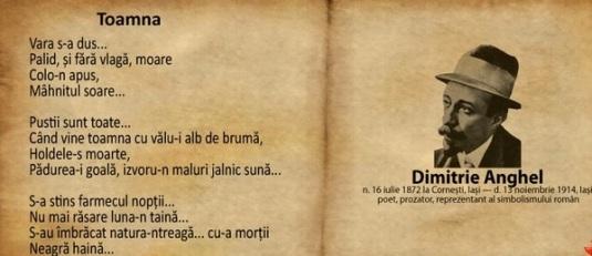 dimitrie-anghel-toamna_a4014cfa77f197